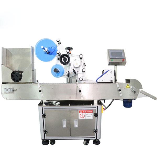 Автоматична машина за етикетиране на хоризонтални флакони за стикери