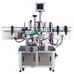 Автоматична машина за етикетиране на пластмаса