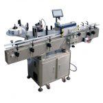 Автоматична машина за закрепване на етикети