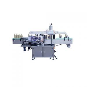 Good Quality Private Label Garcinia Cambogia Labeling Machine