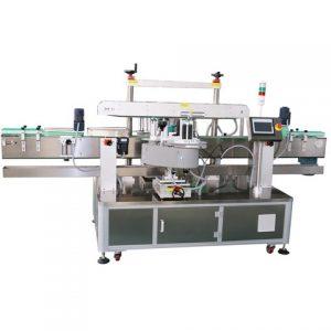 Машина за линейно етикетиране с механизъм за търкаляне на бутилки