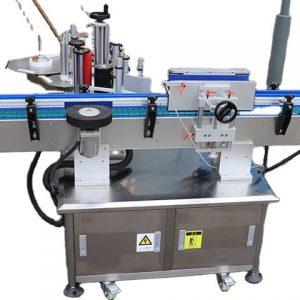 Етикетиращи машини за ампули
