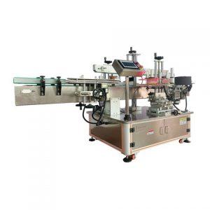 Flat Label Machine Sticker Machine