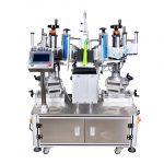 Автоматична машина за етикетиране на стъклени буркани за кафе