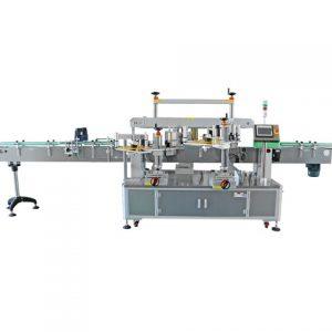 China Bottle Labeling Machine Manufacturers