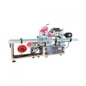 Automatic Seed Bag Labeling Machine