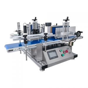 2021 New Design Muller Label Machine With Certificate