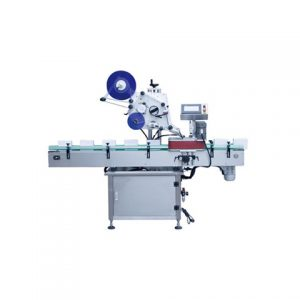 Rotary Tube Wine Can Labeling Machine