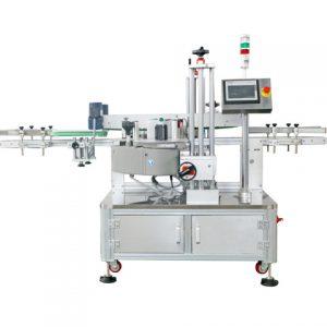 Автоматична етикетираща машина