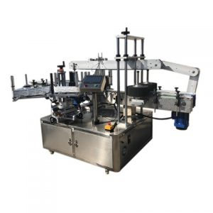 Automatic Labeling Machine Made In Chinese Factory