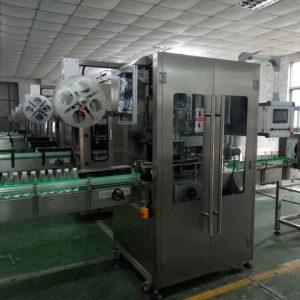 Машини за етикетиране на меки тръби