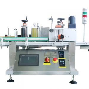 Labeling Machine High Quality