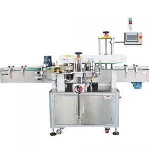 Автоматична машина за етикети с добро качество за етикетна тръба