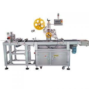 Automatic Labeling Machine For Small Jars