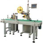 Лепилна машина за етикетиране на три страни