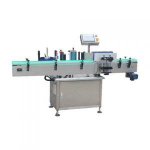 Автоматична двустранна машина за етикетиране на етикети