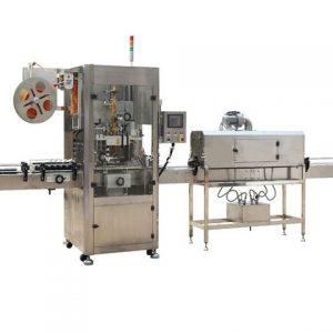 Cone Shape Labelling Machine