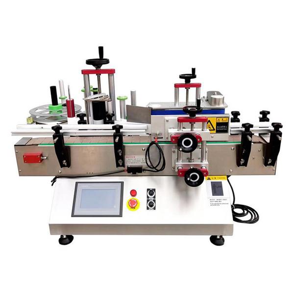 Автоматична машина за етикетиране на бутилки за плот