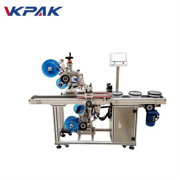 Автоматична машина за плоско етикетиране отгоре и отдолу
