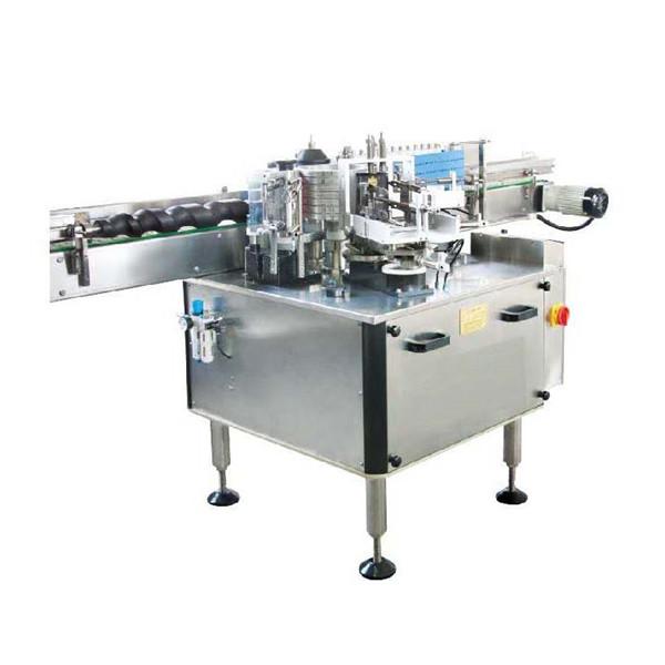 Автоматична машина за етикетиране на мокро лепило