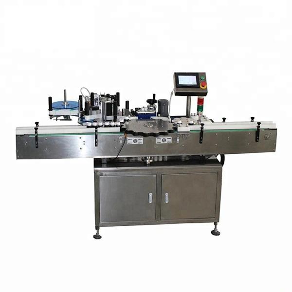 Високоскоростна ротационна етикетираща машина за позициониране